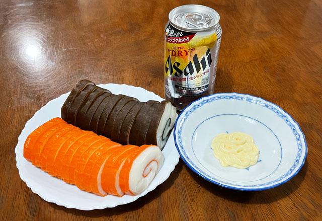 梅かまの蒲鉾「昆布巻」「赤巻」とマヨネーズ
