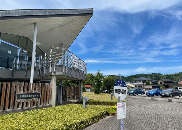富山市婦中町の史跡安田城跡資料館の展望台