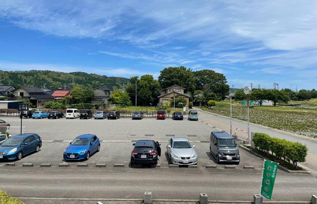 富山市婦中町の史跡安田城跡の無料駐車場