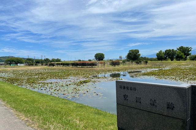 富山市婦中町の史跡安田城跡の看板