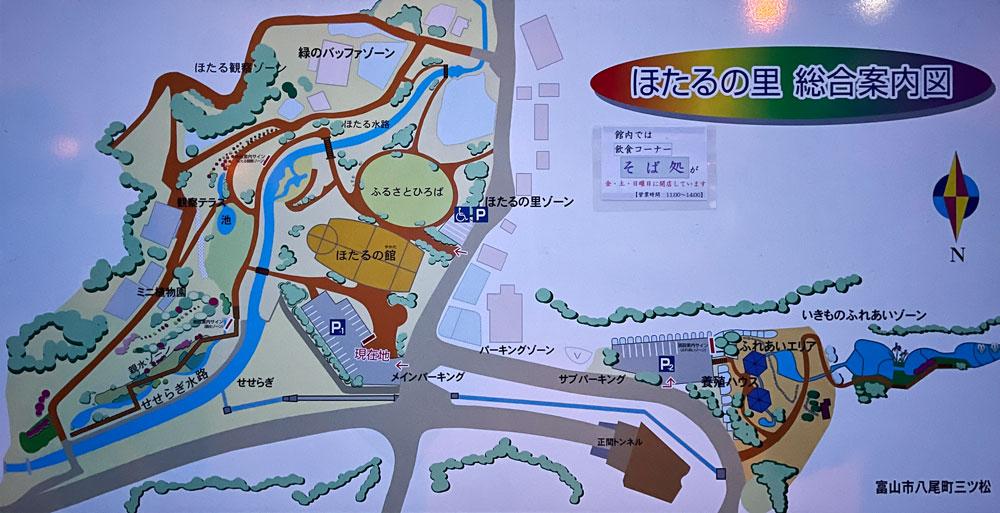富山県富山市八尾「仁歩ほたるの里 農村公園」の施設案内地図