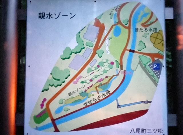 仁歩ほたるの里 農村公園の親水ゾーンの地図