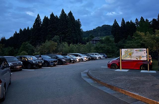 富山県富山市八尾「仁歩ほたるの里 農村公園」の駐車場