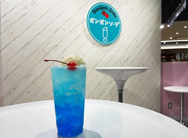 ファボーレ富山のクリームソーダ専門店ボンボンソーダ富山の「#本音ブルー」撮影
