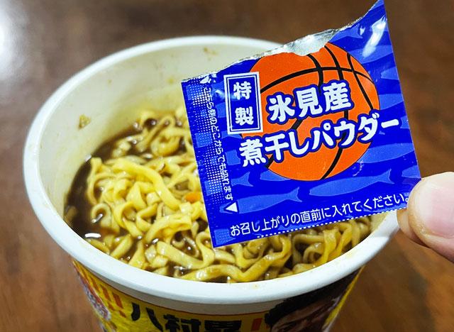 富山出身のNBA八村塁選手コラボカップヌードル氷見カレーの氷見産煮干しパウダー
