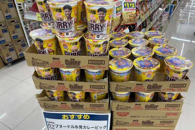 富山出身のNBA八村塁選手コラボカップヌードル氷見カレーの販売風景
