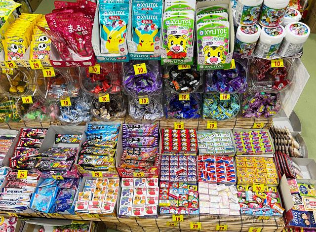 滑川市の駄菓子屋「菓子問屋はせがわ」の駄菓子、10円ガム
