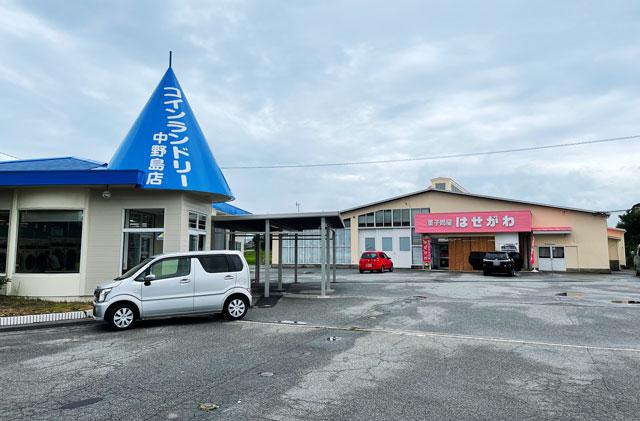 滑川市の駄菓子屋「菓子問屋はせがわ」の店舗外観と駐車場