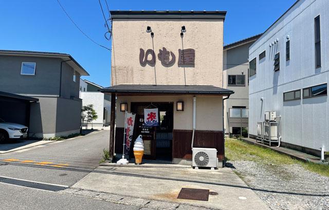 富山市豊田の老舗格安かき氷「いも屋」の店舗外観