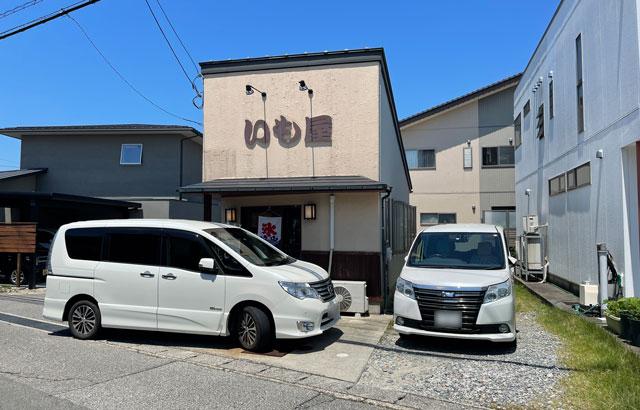 富山市豊田の老舗格安かき氷「いも屋」の駐車場