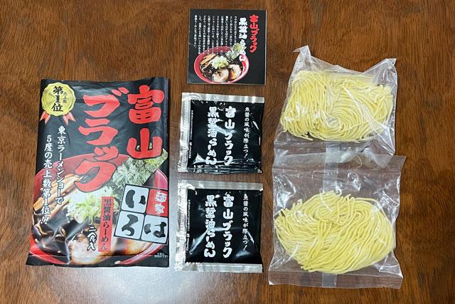 麺屋いろはの富山ブラックラーメン袋麺の内容