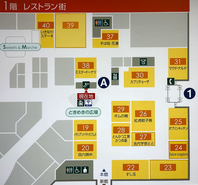 名代 宇奈とと ファボーレ富山店の場所マップ