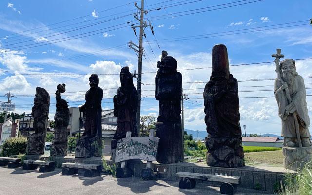 富山県南砺市井波市の道の駅井波の七福神