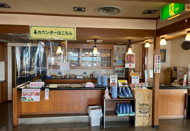 富山県南砺市の道の駅井波の注文窓口