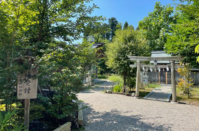 富山県射水市の櫛田神社の奈良比丘殿(祈祷受付所)