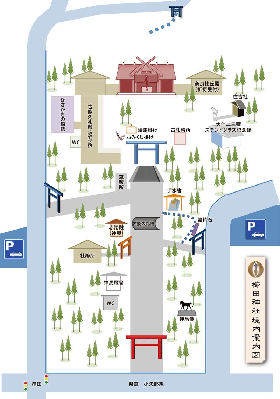 富山県射水市の櫛田神社の全体マップ
