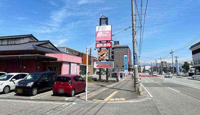 富山県の回転寿司「祭ばやし」の店舗外観