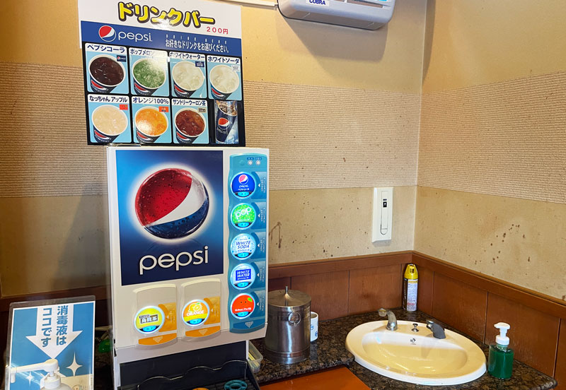 富山県の回転寿司「祭ばやし」のソフトドリンク