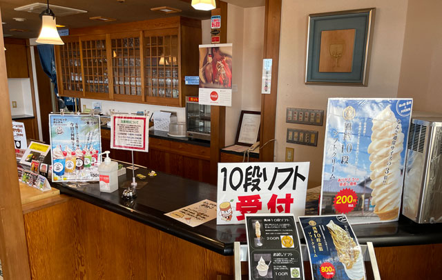 富山県南砺市の道の駅井波のソフトクリーム注文窓口