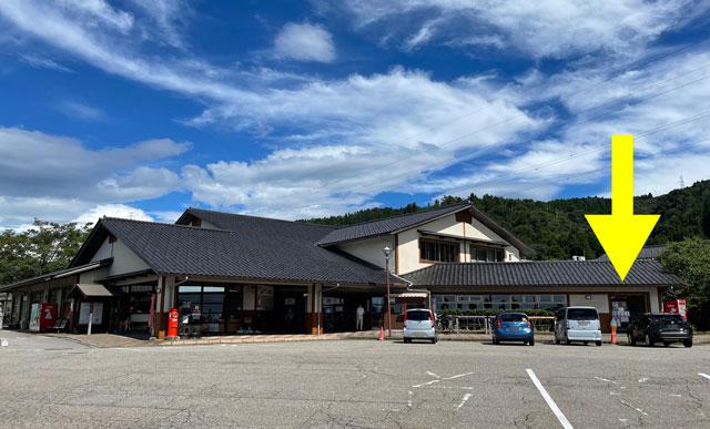 富山県南砺市の道の駅井波の10段ソフトクリームの入口