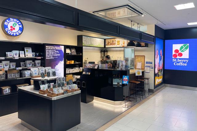 富山県富山市のセントベリーコーヒー富山大和店