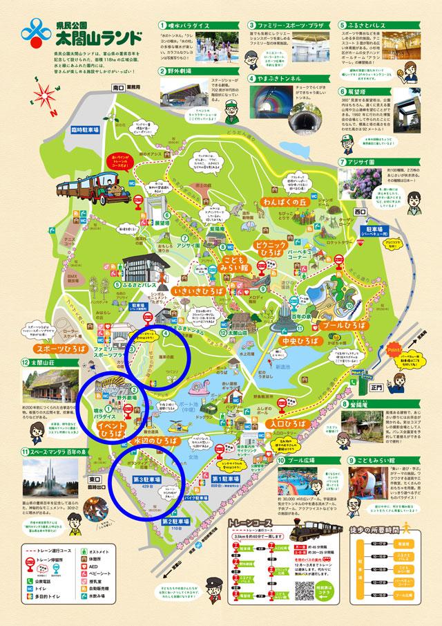 富山県射水市県民公園太閤山ランドの噴水パラダイスの場所と近い駐車場