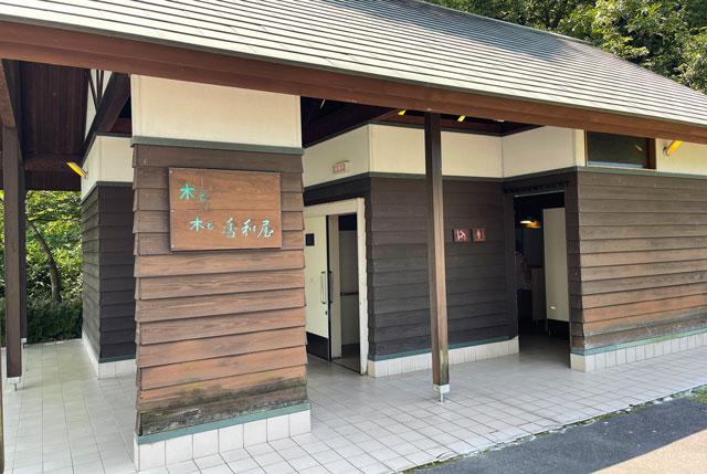 富山県射水市県民公園太閤山ランドの噴水パラダイス近くのトイレ