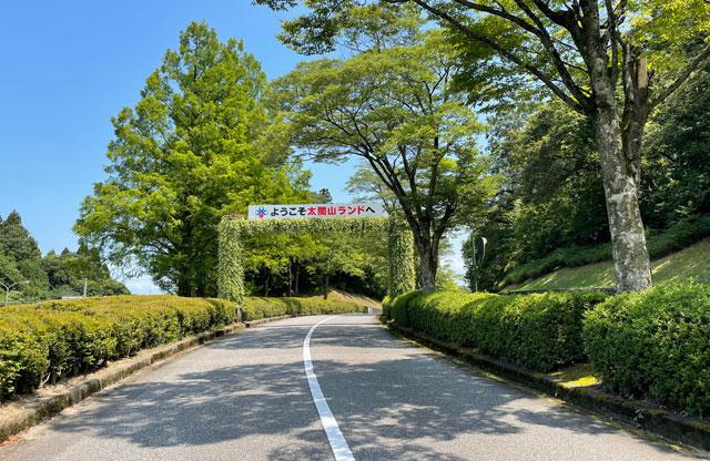 富山県射水市県民公園太閤山ランドの入場ゲート