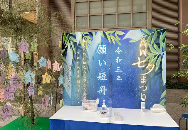 高岡七夕祭り、御旅屋セリオ(旧高岡大和)の短冊コーナー