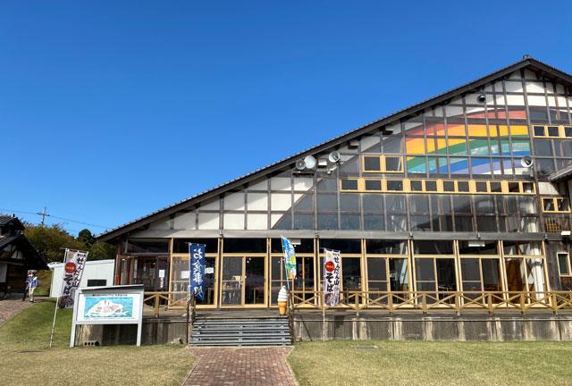 砺波市の夢の平スキー場のコスモス荘