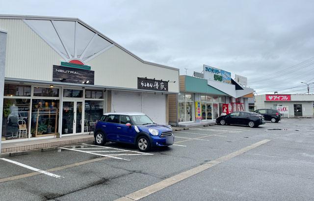 富山県砺波市のイタリアンレストラン「ラ・プリマヴェーラ」の駐車場