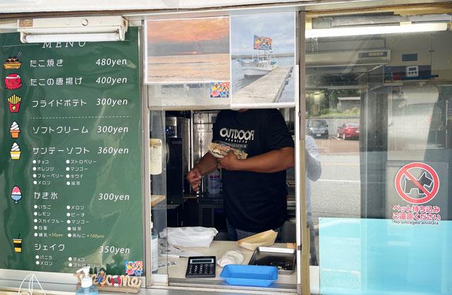 富山市呉羽北代のたこ焼き竜清丸のメニューと注文窓口