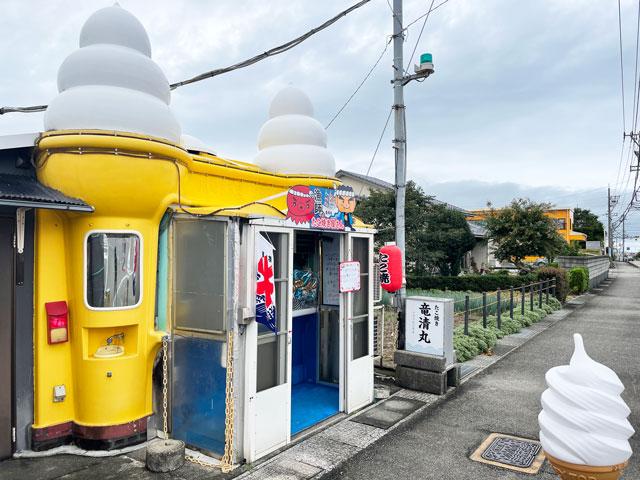 富山市呉羽北代のたこ焼き竜清丸の店舗